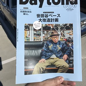 CaliWagon83's Daytona Magazine feature cover