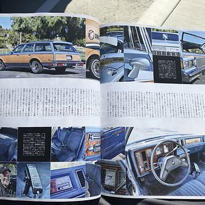 CaliWagon83's Daytona Magazine feature photos